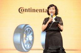 Continentai Tire เปิดตัวยาง 2 รุ่น เจาะกลุ่มรถเล็ก