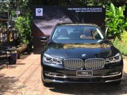 BMW Xpo 2017 อวดโฉม M4 DTM พร้อมข้อเสนอพิเศษ
