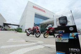 เอ.พี.ฮอนด้า จัดแคมเปญใหญ่ซื้อรถรับ GoPro Hero Session
