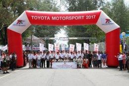 """Toyota Motorsport"" สนาม 1 สุดมันส์ ที่ภูเก็ต"