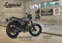 GPX 'Legend 150s' สเปคใหม่ ราคาถูกลงกว่าเดิม