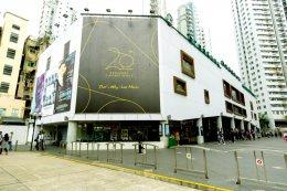 อิ่ม ช๊อป แชะ ย่านสุดฮิปในฮ่องกง