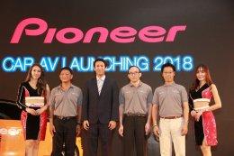 ไพโอเนียร์ เปิดตัว Z – Series จอติดรถระบบอินโฟเท็นเม้นแห่งปี 2018