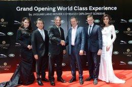 เอ็มบาสซี ดิโพลแมท สกรีนฯ จับมือ อินช์เคป ทำตลาด Movie Marketing