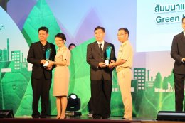 ไทยบริดจสโตนคว้ารางวัลอุตสาหกรรมสีเขียว