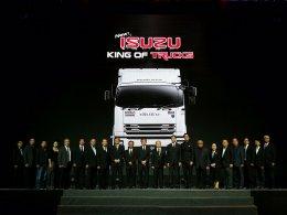 """อีซูซุ ส่งเจ้าแห่งรถบรรทุก """"Isuzu King of Trucks"""" ตอบโจทย์การขนส่ง"""