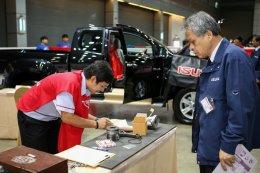 อีซูซุจัดการแข่งขันทักษะด้านการขายและบริการหลังการขาย