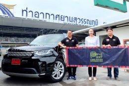 แลนด์ โรเวอร์ สนับสนุนตัวแทนประเทศไทย ร่วมแข่งขัน LAND ROVER EXPERIENCE TOUR REGIONAL FINALS