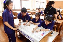 นิสสันจับมือมูลนิธิรักษ์ไทยเสริมสร้างทักษะภาวะผู้นำให้เด็กไทย