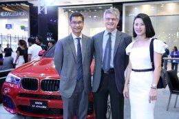 BMW จับมือเนลสัน ออโต้เฮ้าส์ เปิดตัวบีเอ็มดับเบิลยู สตูดิโอ เนลสัน ออโต้เฮาส์ จ.ระยอง