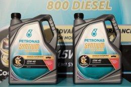 """เปิดตัว """"ปิโตรนาส ซินเธี่ยม ดีเซล เทคโนโลยี คูลเทค"""" สุดยอดน้ำมันรถดีเซล"""