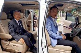 เปิดตัวโครงการ แท็กซี่ VIP และแท็กซี่ OK