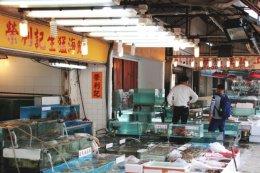 เสริมโชคลาภ เฮง เฮง กับ 8 ที่เที่ยว ในฮ่องกง รับตรุษจีนปีระกา