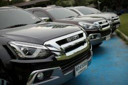 อีซูซุจัดกิจกรรมสุดพริวิเลจกับ The New Isuzu MU-X