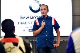 BMW Motorrad พาลูกค้าร่วม Track Experiences หลักสูตรจาก California Superbike School