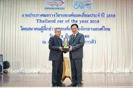 """มาสด้า ซีเอ็กซ์-3 คว้ารางวัล """"THAILAND CAR OF THE YEAR 2016"""""""