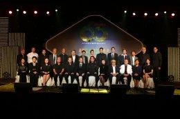 อีซูซุประกาศก้าวสู่ความสำเร็จปีที่ 60 อย่างยิ่งใหญ่