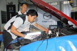 มาสด้าจัดงาน MAZTECH Thailand เฟ้นหาสุดยอดคนไทยสู่เวทีระดับโลก