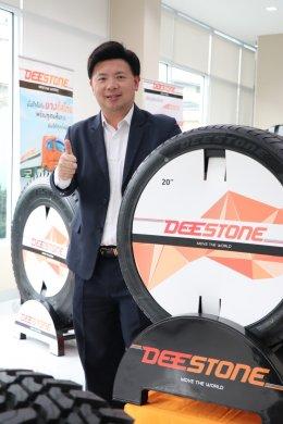 ดีสโตน ยางรถสัญชาติไทย เสริมทัพแกร่ง เตรียมเข้าตลาดหลักทรัพย์ปี 62