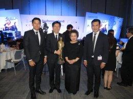 TR TRANSFORMER II คว้ารางวัลชนะเลิศนวัตกรรมแห่งชาติ