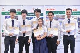 กลุ่มอีซูซุมอบทุนการศึกษาเยาวชนไทย รวมมูลค่า 4.95 ล้าน