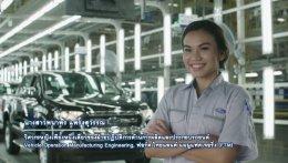 """ฟอร์ด เปิดตัวแคมเปญ """"Women in Auto"""" เนื่องในวันสตรีสากล"""