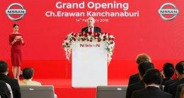 นิสสันเปิดตัวโชว์รูมแนวคิดใหม่ NREDI แห่งแรกในไทย