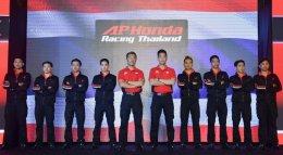 เอ.พี.ฮอนด้า เตรียมปั้นนักแข่งสายเลือดไทย เข้าแข่งขันสนามระดับโลก Moto GP