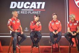 ดูคาติจัดดินเนอร์สุดเอ็กซ์คลูซีฟกับสองนักแข่ง MotoGP