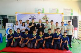 ฮุนไดสนับสนุนการศึกษาเพื่อเยาวชน