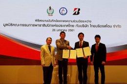 บริดจสโตน หนุนทัพนักกีฬาพาราลิมปิกไทยก้าวสู่เวทีระดับโลก