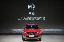 MG ZS อินเตอร์เน็ตเอสยูวี เพื่อคนรุ่นใหม่คันแรกของโลก
