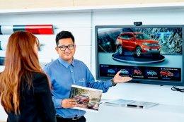 ฟอร์ด เอก ระยอง ชูความมุ่งมั่นด้านการพัฒนาบริการลูกค้า