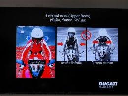 Ducati Riding Experience หลักสูตรบิ๊กไบค์เบื้องต้น