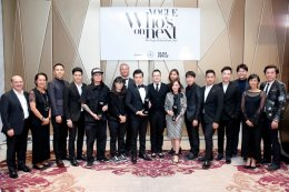 "ประกาศผล  ""VOGUE Who's on Next, The Vogue Fashion Fund 2016"""