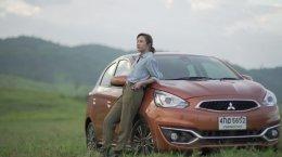 มิตซูบิชิ กระตุ้นตลาดรถอีโคคาร์ ผ่านช่องทางดิจิทัล