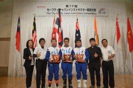 ครูฝึกขับขี่ปลอดภัยของไทยคว้าแชมป์ได้