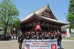 """""""อีซูซุเยาวชนสัมพันธ์ 2559"""" ชวนเยาวชนส่งผลงานชิงรางวัลท่องญี่ปุ่น"""