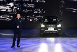 """GS8""  SUV 7 ไฮเอนด์รุ่นแรกของค่าย"