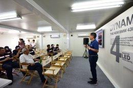 บีเอ็มดับเบิลยู กรุ๊ป ประเทศไทยชวนสัมผัส ซีรี่ส์ 4 ปรับโฉมใหม่