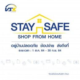 โปรโมชั่น Stay Safe Shop From Home