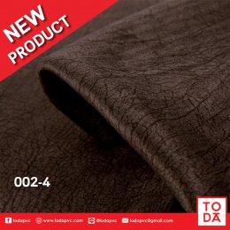 ผ้าฮอลแลนด์ สินค้าใหม่จากโตด้า