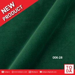 มาแล้ว สินค้าใหม่ ผ้าฮอลแลนด์ #006 ลายเรียบ