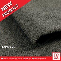 สินค้าใหม่จากโตด้า ผ้าหุ้มโซฟากันน้ำ