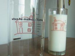 When We Make A Home
