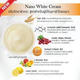 LADNY Nano White Cream ครีมนาโนไวท์