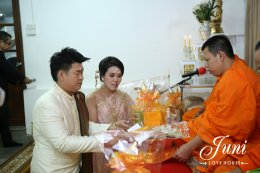 งานพิธีแต่งงาน คุณซาย&คุณจี๊ป