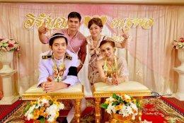 รีวิวชุดไทย