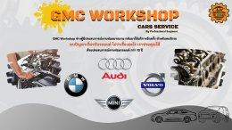GMC CARS SERVICE