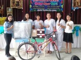 แจกของขวัญนักเรียน ณ โรงเรียนบ้านท่าเสา อำเภอบ้านค่าย จังหวัด ระยอง